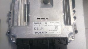 ЭБУ Volvo V50