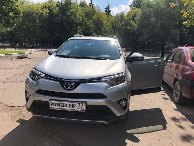 toyota-rav4-2019-1